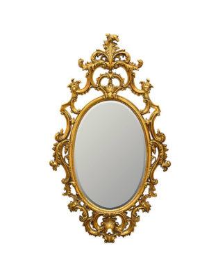Trouver Un Magasin De Miroirs A Montreal O Miroir